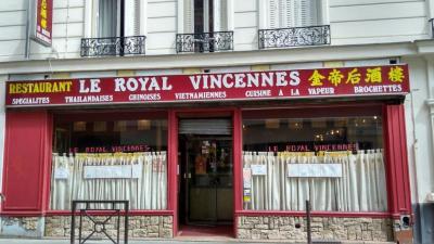 Royal Vincennes - Restaurant - Vincennes