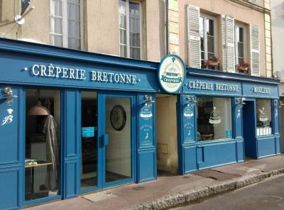 Le Comptoir Breton Saint Germain - Restaurant - Saint-Germain-en-Laye