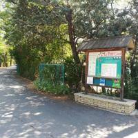 Le Jardin De Candide SARL - BARATIER