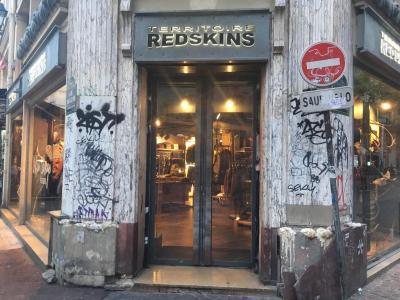 SAS Mahevam Territoire Redskins - Vêtements cuir et peau - Paris
