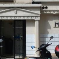 Sauna Mykonos - PARIS