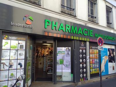 Pharmacie Marx Dormoy - Pharmacie - Paris