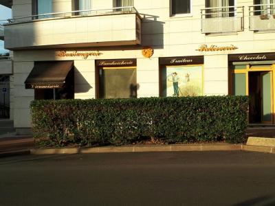 Selin Sandwicherie - Restaurant - Créteil