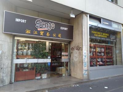 Sengo Import Export - Fabrication d'articles de cuisine - Paris