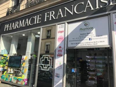 Serarl Pharmacie Douieb - Pharmacie - Paris