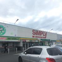 Auchan Supermarché Sartrouville - SARTROUVILLE