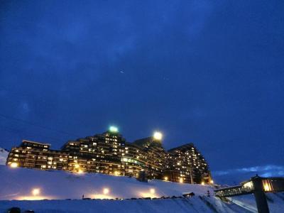 Skiteam - Location de skis - La Plagne-Tarentaise