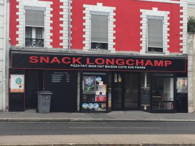 Snack Longchamp - Restaurant - Suresnes