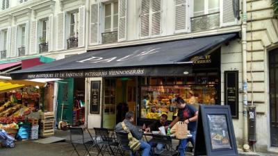 Poncelet Bio - Alimentation générale - Paris