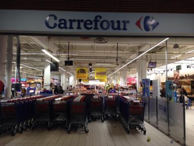 Société Des Nouveaux Hypermarchés S.D.N.H - Supermarché, hypermarché - Aubervilliers