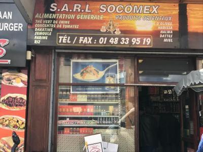 Socomex - Alimentation générale - Aubervilliers