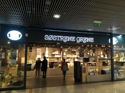 Sostrene Grene - Magasin de meubles - Bordeaux