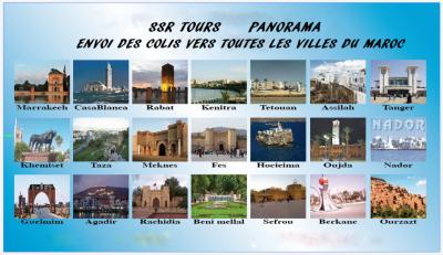 Ssr Tours Asfar Tarik - Agence de voyages - Saint-Ouen