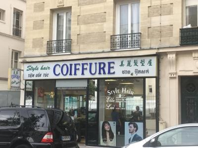 Style Hair - Coiffeur - Paris