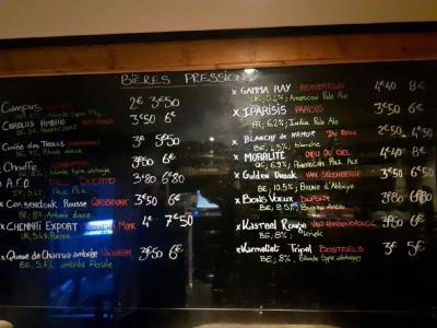 Le Sur Mesure - Café bar - Nantes