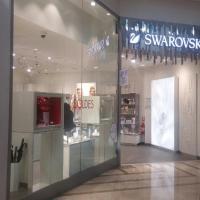 Swarovski - NOISY LE GRAND