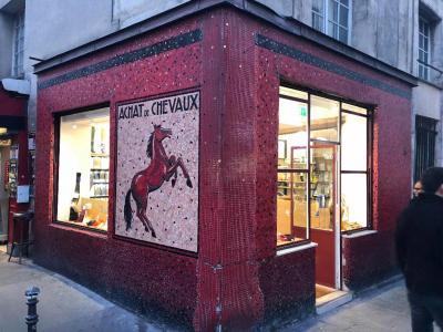 Tabio France - Vêtements femme - Paris
