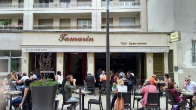 Tamarin - Restaurant - Vincennes