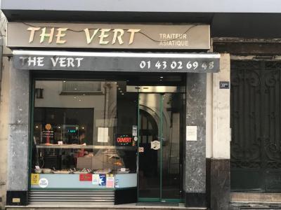 Thé Vert - Restaurant - Gagny