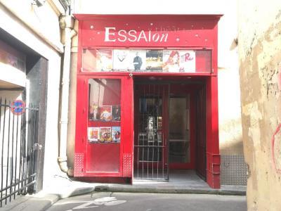 Théâtre Essaion De Paris - Salle de concerts et spectacles - Paris