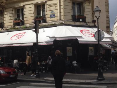 Tréja-Bateau Blanc - Café bar - Paris