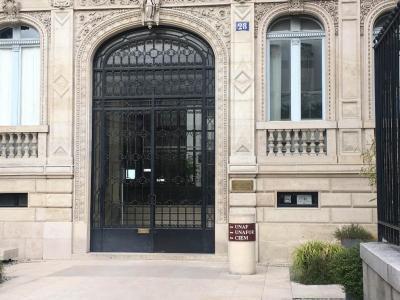 Udaf de Paris - Associations de consommateurs et d'usagers - Paris