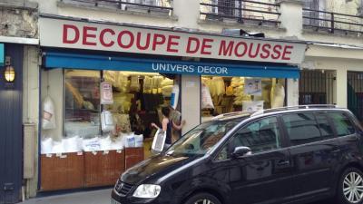 Univers Décor - Selliers garnisseurs - Paris