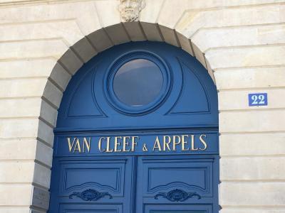 Van Cleef & Arpels - Diamants, pierres précieuses et gemmes - Paris