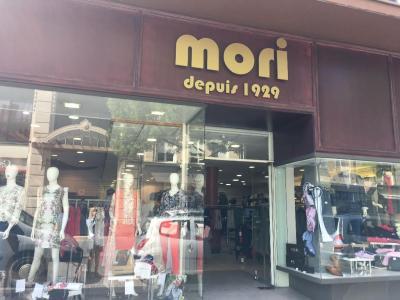 Vêtements Mori - Vêtements femme - Saint-Dizier