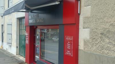 Boulangerie Pâtisserie Bruno Vincelot - Pâtisserie - Poitiers