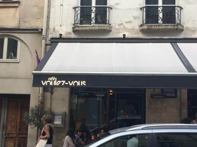 Voulez-vous Café Cantine - Café bar - Paris