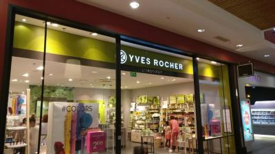 Yves Rocher - Lieu - Pessac