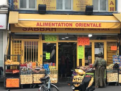 Zac - Alimentation générale - Paris