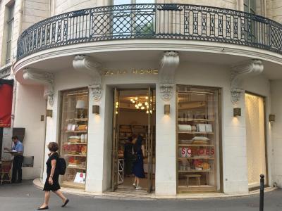 Zara Home - Magasin de décoration - Paris