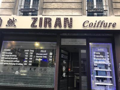 Ziran SARL - Coiffeur - Paris